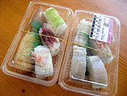 高知 日曜市 名物 田舎寿司