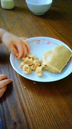高知 日曜市 名物 黒糖蒸しパン